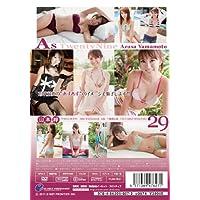 あず29~As TwentyNine~/山本梓 [DVD]