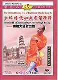 echange, troc Routine 2 of Nanyuan Big Arms - Through Boxing [Import anglais]