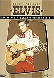 Elvis - Loving You: Gold aus heißer Kehle