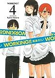 WORKING!! 4巻 (デジタル版ヤングガンガンコミックス)