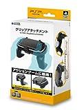 ソニー・コンピュータエンタテインメント ライセンス商品 グリップアタッチメント for PSP