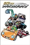 Beena ソフト GO!GO!アドバンスドライブ~6つのマシンに挑戦だ!~