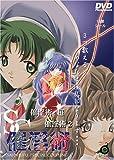 催淫術SC(スペシャルカップリング) DVDPG