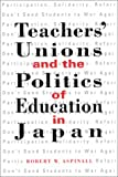 Teachers' Unions and the Politics of Education in Japan (Suny Series in Japan in Transition)