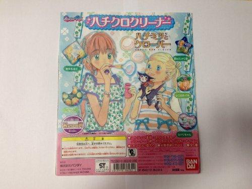zundoko-clause-de-bande-miel-clover-shinobu-tous-les-cinq-ayu-clover-hachikuro-propres-et-miel-ingrd