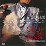 Stop Making Sense: A Film By Jonathan Demme And Talking Heads [DVD]