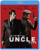 コードネームU.N.C.L.E. [Blu-ray]
