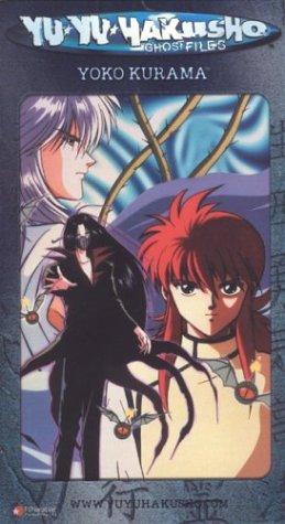 Yu Yu Hakusho:Yoko Kurama (Uncut) [VHS]