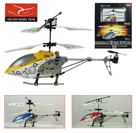 (Ornate Light) TACTICS Remote Control Helicopter (Age 14+)