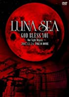 LUNA SEA GOD BLESS YOU~One Night Dejavu~2007.12.24 TOKYO DOME [DVD](在庫あり。)