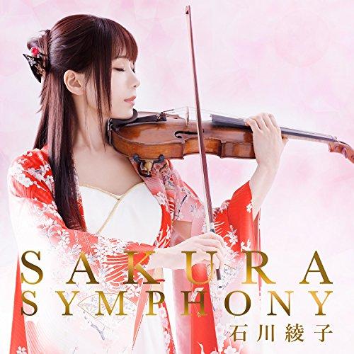 【早期購入特典あり】SAKURA SYMPHONY(B2ポスター付)