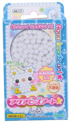 Aqua bead art!