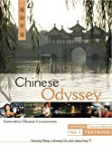 img - for Chinese Odyssey: Innovative Language Courseware, Vol. 1 Textbook (Traditional Characters) book / textbook / text book