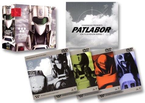 機動警察パトレイバーON TELEVISION SERIES 1. [DVD]
