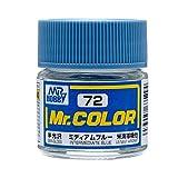 Mr.カラー C72 ミディアムブルー