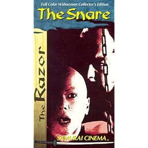 Razor 2: The Snare movie