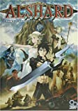 アルシャード (ログイン・テーブルトークRPGシリーズ)(井上 純弌/ファーイーストアミューズメントリサーチ)
