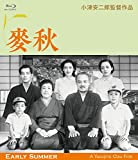 麥秋 デジタル修復版 [Blu-ray]
