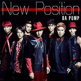 New-Position-DA-PUMP