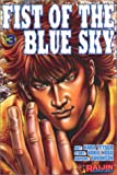 img - for Fist of the Blue Sky, Vol. 3 book / textbook / text book