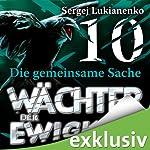 Wächter 10: Die gemeinsame Sache | Sergej Lukianenko