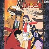 炎の記憶/TOKYO CRISIS ― ルパン三世 TVスペシャル第10弾 [DVD]
