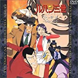 炎の記憶/TOKYO CRISIS ― ルパン三世 TVスペシャル第10弾