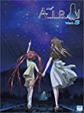 AIR 3 初回限定版 [DVD]
