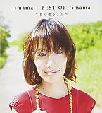 BEST OF jimamaの画像