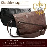 Shoulder Bag Brown 2 Colors
