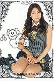 【AKB48 トレーディングコレクション】 近野莉菜 箔押しサインカード akb48-r213