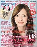 spring ( スプリング ) 2010年 06月号 [雑誌]