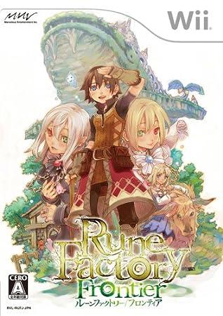 Rune Factory Frontier [Japan Import]