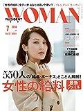 PRESIDENT WOMAN(プレジデント ウーマン)2016年7月号(VOL.15)