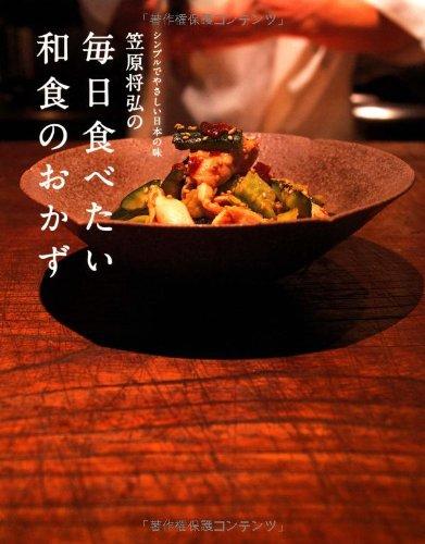 「和食」ユネスコの無形文化遺産に登録決定