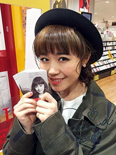HiGE & LOW E-girls Flower 鷲尾伶菜 A4 サイン ポスター