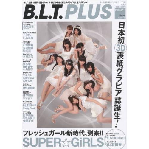 B.L.T.PLUS VOL.2 ([バラエティ])