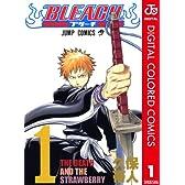 BLEACH カラー版 1 (ジャンプコミックスDIGITAL)