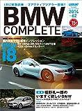 BMW COMPLETE(ビーエムダブリューコンプリート) Vol.62[雑誌]
