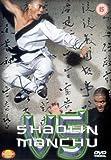 Shaolin vs Manchu [DVD]