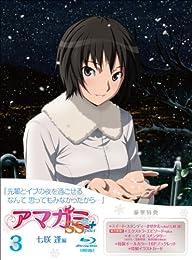 アマガミSS +plus (3) 七咲 逢 (Blu-ray)