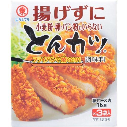ヒガシマル 揚げずにとんカツ調味料 13g×3袋