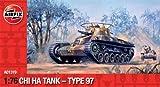 エアフィックス プラモデル 1/76 97式中戦車 チハ