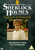 Sherlock Holmes: The Illustrious Client / The Creeping Man [DVD]