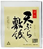天ぷら敷紙 ラミ レギュラー 19.7×21.8cm 500枚