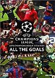 UEFAチャンピオンズリーグ 2004-2005 ザ・ゴールズ