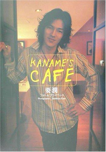 KANAME'S CAFE―要潤フォト&プライベート