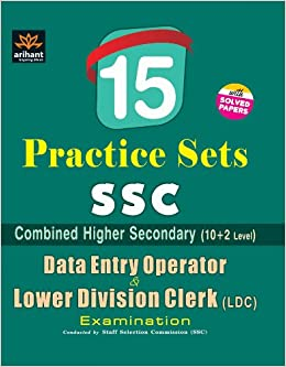 ssc undergraduate level exam 2013 Bba admission test : 2015-2016 iba admission test bba 24th batch and have passed their ssc or equivalent exam during 2010-2013 and hsc or equivalent exam in 2015 are only eligible to apply for 2015-2016 academic students who have passed igcse/o level exam in at least 5 subjects.