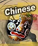 img - for Chinese Art & Culture (World Art & Culture) book / textbook / text book