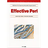 Effective Perl (ASCII Addison Wesley Programming Series)